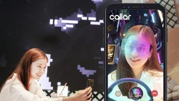 SK텔레콤, 5G로 초고화질 영상통화 가능한 '콜라 2.0' 출시