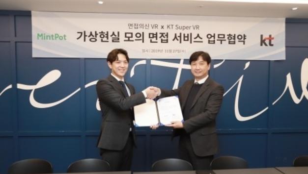경기창조경제혁신센터 수혜기업 민트팟, KT와 업무협약 체결