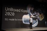 에릭슨엘지, '5G, 혁신을 위해 만들어지다' 주제로 UnBoxed Korea 2020 개최