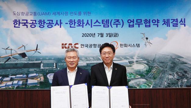 한화시스템, 한국공항공사와 에어택시 인프라 사업 개발