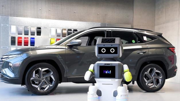 현대자동차그룹, 인공지능 서비스 로봇 'DAL-e' 공개