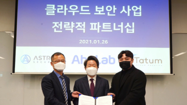 안랩, 클라우드 보안 스타트업 2곳과 투자 및 전략적 제휴 협약 체결