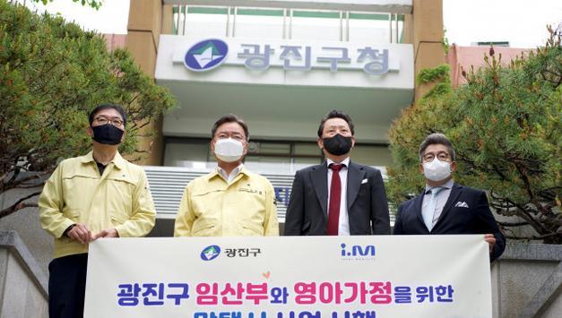 진모빌리티, 광진구와 '광진맘택시' 운영 업무협약 체결