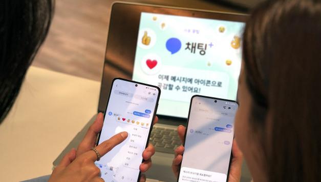 통신3사, 채팅플러스에 '메시지 보내기 취소' 등 신규 기능 추가