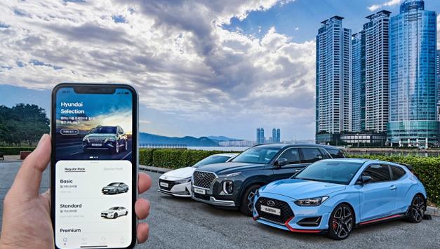 현대자동차, 모빌리티 구독 플랫폼 '현대 셀렉션' 부산 진출
