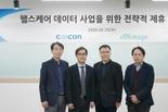 쿠콘, 메디에이지와 '헬스케어 데이터 사업을 위한 전략적 제휴 협약' 체결