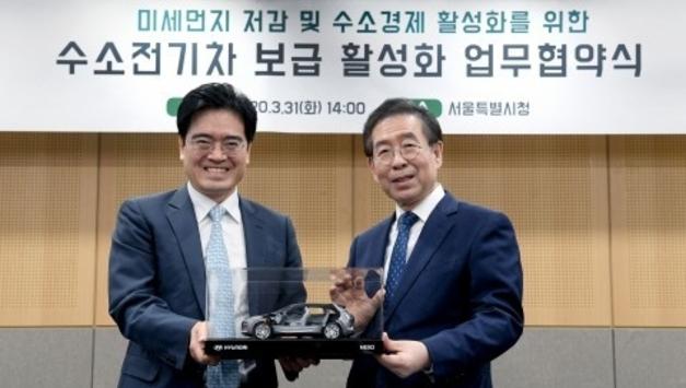 현대자동차, 서울시와 MOU체결… 수소경제 활성화 전략적 협력 강화