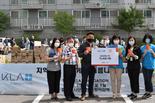 KLA 코리아, 코로나19 구호 활동에 1억원 지원