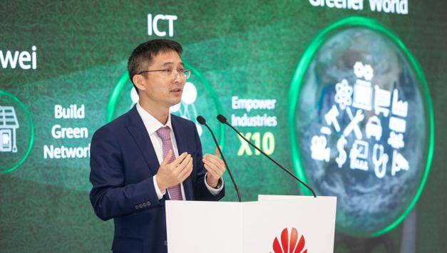 화웨이-인포마테크, '베터 월드 서밋' 개최 녹색성장 위한 친환경 ICT 논의